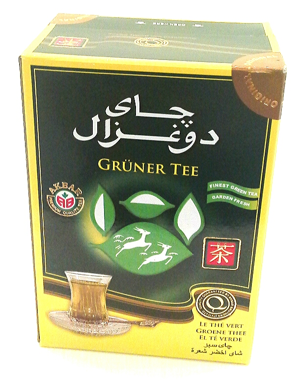 Do Ghazal Tea - Green Tea, 500 g
