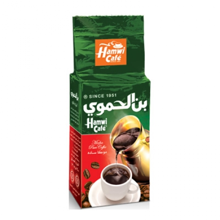 Káva HAMWI Cafe - Mocha Pure Coffee, 200 gr